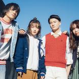 Subway Daydreamが1st EP「BORN」リリース、先行配信シングル「Teddy Bear」のミュージックビデオ公開