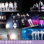 BTSのライブ・バラエティ・最新ドキュメンタリー、プレミアム映像全19タイトルがdTVで独占配信