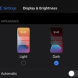 暗いところでもiPhoneを快適に見る5つの方法