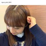 """小倉優子、息子との""""本気""""外遊びを報告「四歳の次男に…」"""