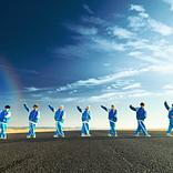 DA PUMP、新曲「Dream on the street」MV公開 世界的ダンサー18人とコラボ