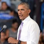 オバマ元大統領、差別的用語を発した友人に「殴りかかった」中学時代のエピソード明かす