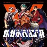 【先ヨミ】ヒプノシスマイク最新作『どついたれ本舗 VS Buster Bros!!!』56,858枚を売り上げ現在アルバム首位