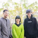 梅井美咲、コットンクラブ公演に先駆けて「上原ひろみ」「角田隆太 (モノンクル)」からのコメントが公開
