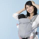 育児アドバイザーに聞く、みんなの子育て相談室 第67回 子育てに疲れたとき、自分を認めて元気になる8つの方法