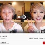 研ナオコさんがYouTubeで「またメイクしてみました。」すっぴんとメイク後を並べた画像に衝撃が走る