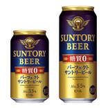 サントリー、新ブランド「パーフェクトサントリービール」発売