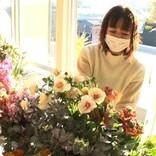 元女子アナ・前田有紀、全く違う職業で活躍していた!