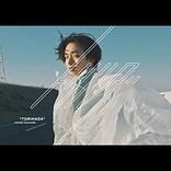 門脇更紗、「トリハダ」MVにZ世代注目俳優・宮世琉弥が出演