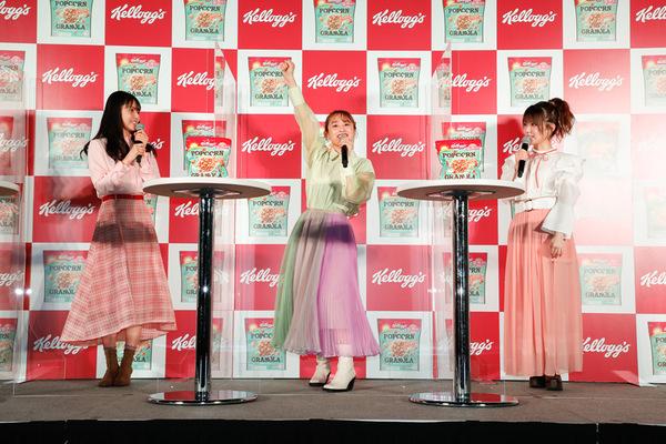 左から道重さん、高橋さん、田中さん