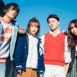 Subway Daydream、1st EPより先行配信シングル&MV公開