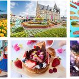 ハウステンボスだけの春を楽しむ!「フラワーフェスティバル」など春のイベント&新スポットが続々オープン