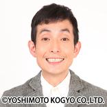 矢部太郎が第25回手塚治虫文化賞マンガ大賞の選考委員に!「大好きな漫画に少しでも恩返し」