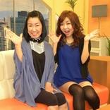 関西きっての長寿番組「あさパラ!」が3月末で終了 4月から「あさパラS!」と名前を変えリニューアル
