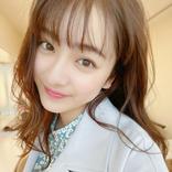 平祐奈、大人っぽい表情&あどけない笑顔に「かわいい」