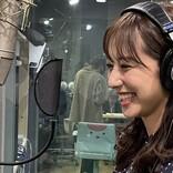 斎藤ちはるアナ、ボカロPの新曲に挑戦「1人で全部のハモリを歌った」