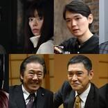 坂口健太郎『シグナル』に青木崇高・桜井ユキ・古川雄輝らゲスト出演