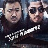 EXILE・三代目JSBを擁するLDH JAPANが韓国共同コンテンツ会社を設立 マ・ドンソク参加で映画『犯罪都市』日本版の製作も決定