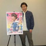 尾上松也 初主演映画「すくってごらん」で知った「待つこと」の重要性 私生活にも変化が