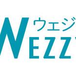 ジャニーズWEST中間淳太が日向坂・佐々木久美を「一緒に水族館行こう、マジで」と誘惑