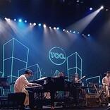 大橋トリオ、NHKホール公演より「はじまりの唄」ライブ映像を公開