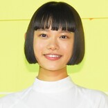 """杉咲花、""""ヨシヲ""""倉悠貴とオフショット ファン「また帰ってきてね!!」"""