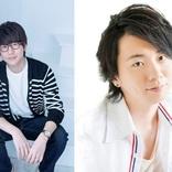 花江夏樹&木村良平のコメント映像が公開 アニメ『オッドタクシー』初回放送は4月5日