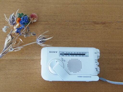 手巻きラジオ