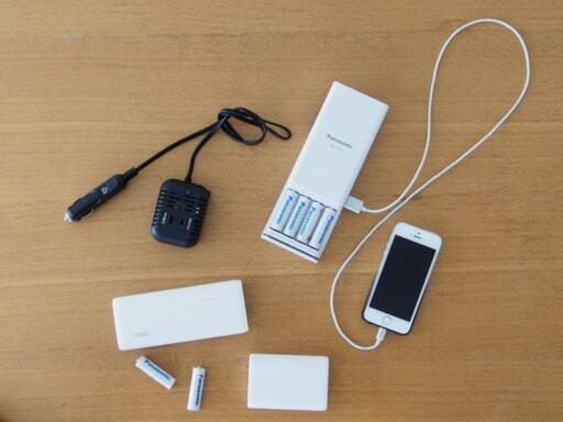 3種類のモバイルバッテリー