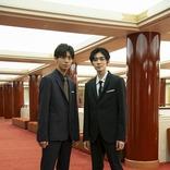 市川染五郎&市川團子が「弥次喜多」シリーズの魅力を語る 『図夢歌舞伎家話』がホワイトデーに生配信決定