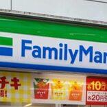 ファミリーマート、店員が発案したという「映えるパン」が限定発売