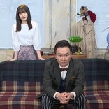 """かまいたち、""""顔""""を調べる探偵に 桜井日奈子&佐藤仁美とお芝居も"""