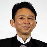 有吉弘行の秘密を藤田ニコル・田中みな実が絶賛 意外な反応に「嬉しい」