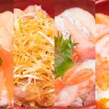 はま寿司の新作「お持ち帰り丼ぶり」新作4種を食べてみた / 食べ応え最強はこれだ!