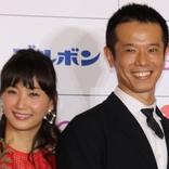 庄司智春 妻・藤本美貴の誕生日2ショットを披露 「素敵な夫婦」「理想」「顔似てます」の声