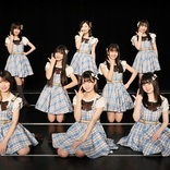 SKE48 研究生による新公演 『We're Growing Up』公演が本日よりスタート