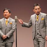 爆笑問題・田中裕二が復帰後初漫才 「途中で死んだらごめんね!」太田ブラックジョークにツッコミ