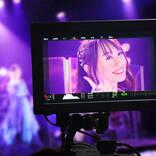 水樹奈々、Blu-ray&DVD『NANA ACOUSTIC ONLINE』アートワークを公開