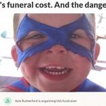 4歳児、誤飲した画鋲で肺に穴が開き死亡(米)