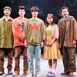 ふぉ~ゆ~辰巳雄大が6歳児に変身! 「僕のターニングポイントとなる作品」と力を込める、舞台『ぼくの名前はズッキーニ』が開幕へ