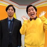 芸歴2年目の新鋭・金魚番長が神保町マンゲキ最上位に!「テレビや賞レースで結果残したい」