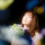 奥井雅美、ニューAL『11-elevens-』3/13リリース&MV、INDEX、ビジュアル、試聴動画一挙公開