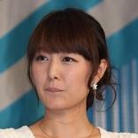 中村仁美アナ 夫・さまぁ~ず大竹と意見対立「捨てたい」「絶対だめ」