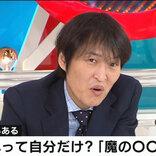 千原ジュニアの「魔の福岡帰り」エピソードに一同爆笑!