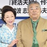 池波志乃 突発性難聴でラジオ番組欠席、夫の中尾彬が代わりに出演
