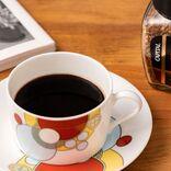 お洒落で美味しい!インスタントコーヒーを手土産に【近藤サトのセンスがいいおすすめ手土産】