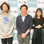 石田純一が恋愛指南!「100回フラれたって1回うまくいけばいい」