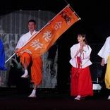 TGC「武田塾」ステージでティモンディが神主に 「やればできる!」で受験生にエール
