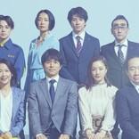 『特捜9』season4決定 井ノ原快彦「チームワークはますます安定」