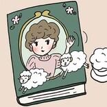 【マダムヴェルベーヌの週間星占い】牡羊座 現在地を確認すれば、進む道が見えてくる